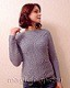 пуловер с узорами из кос