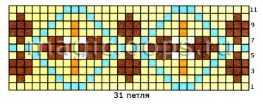 схема № 44