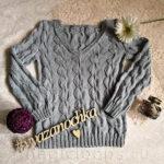 Серый пуловер косами